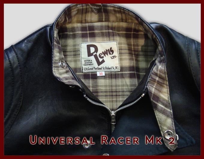 UVR2 Collar detail.