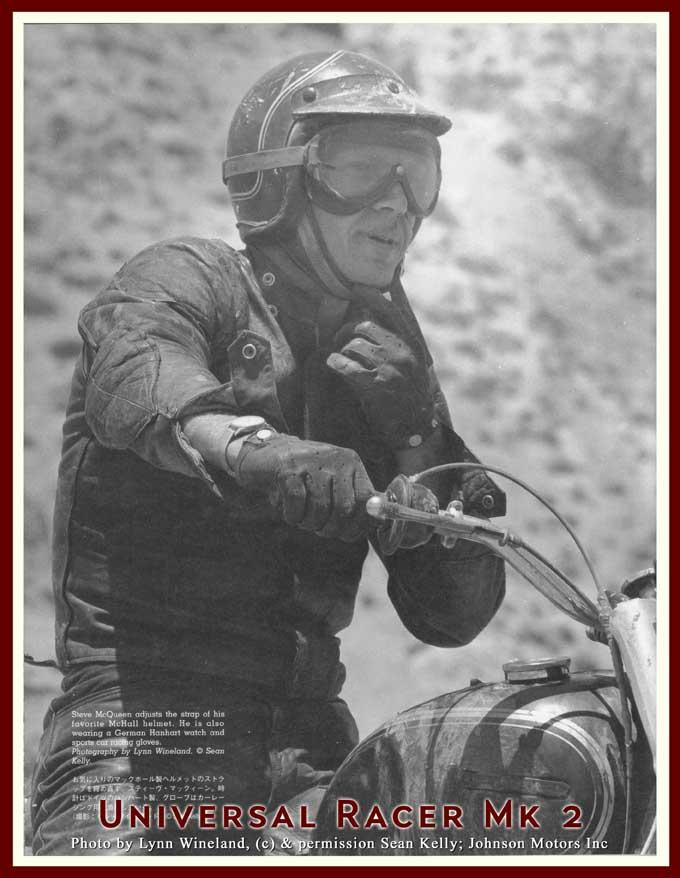 Universal Racer jacket, Steve McQueen