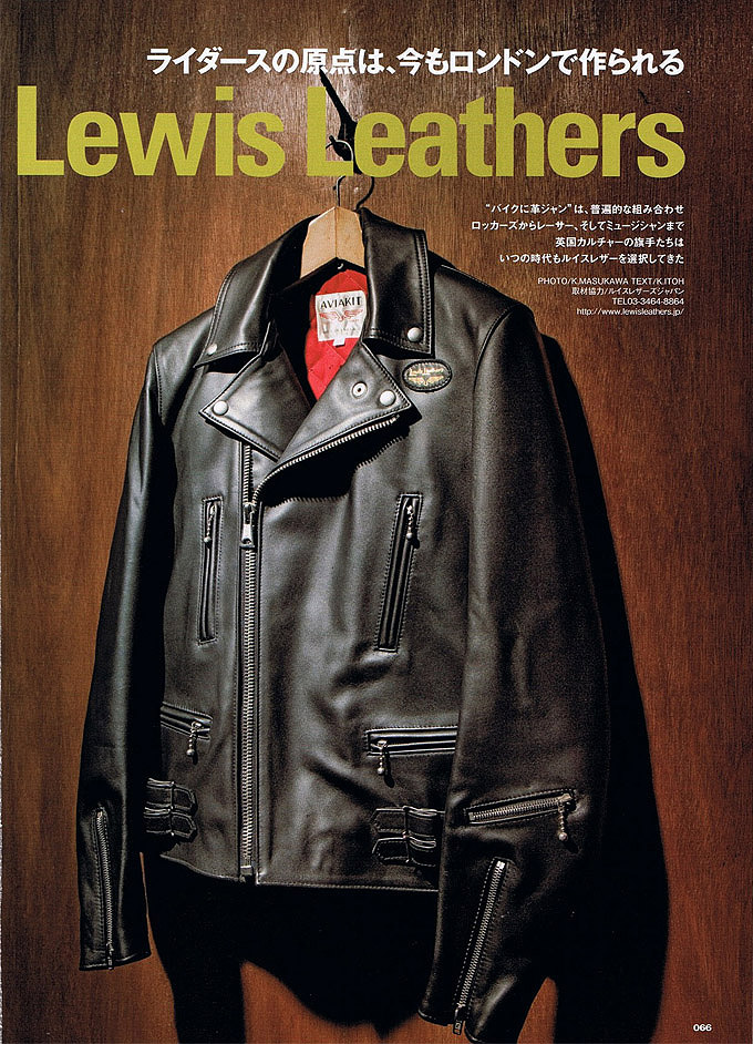 Triumph motorcycles, Lewis Leathers